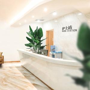 北京嘉佩乐男科医院图片3